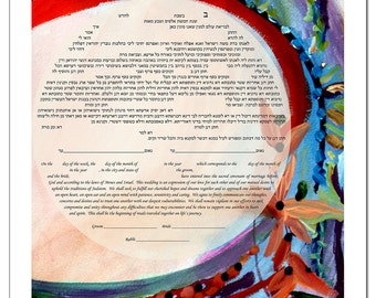 Flowering Vines Ketubah