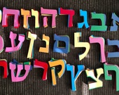 """CLOSEOUT SALE Set of 5"""" Hebrew Alphabet (27 letters) -wooden Hebrew letters - mixed solid paint sequence"""