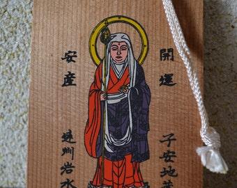 Japanese ema, hand painted  or screen printed wood #29