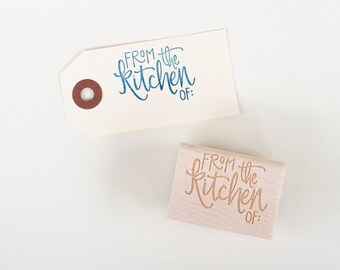 From the Kitchen Of Rubber Stamp - hand lettered kitchen stamp - cook stamp - food stamp - cooking stamp - food packaging K0057