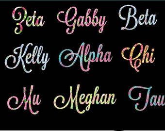 Individual Script Lilly Pulitzer Inspired Name Decal - Various sizes & pattern prints, Name or Greek or Phrase -