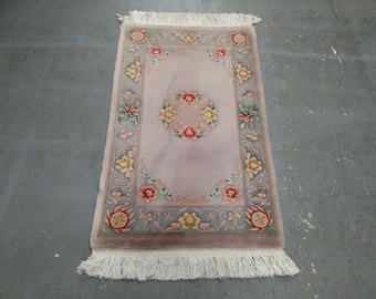 "1980s Vintage, 90-line, 5/8"", Sculpture Chinese Rug (2211)"