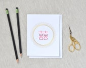 Chinese Wedding or Engagement Card - Double Happiness (Shuangxi)