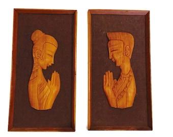Mid Century Namaste Wall Art Wood Carved Buddhist Wall Art India Hindu Meditation Room Indonesia 3D Plaques Teak Yoga Studio Decor Bohemian