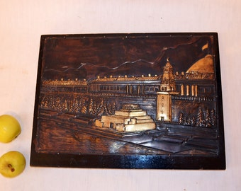 Soviet Vintage  Metal Art Retro USSR Gift Russian Home Decor - 1960s The Red Square Moscow