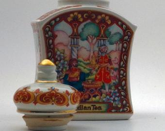 Sadler World Collection Indian Tea Cainster