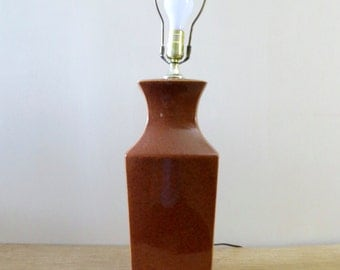 Vintage Mid Century Ceramic Table Lamp - Brown Chestnut