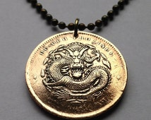 antique 1902-1905 China Empire 10 Cash coin pendant charm necklace jewelry Chinese DRAGON Hupeh Hubei Province asian relic Asia No.000958