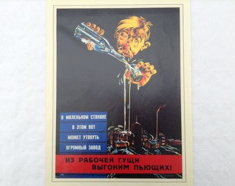 Vintage 1930 print of USSR Anti-Alcohol poster 41 cm by 29 cm