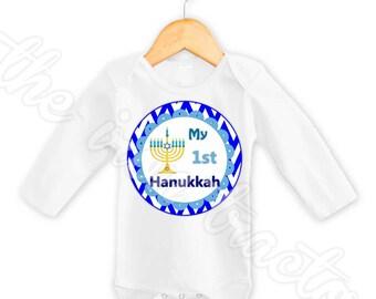 Baby's First Hanukkah Onesie / Bib / Shirt / Digital Transfer