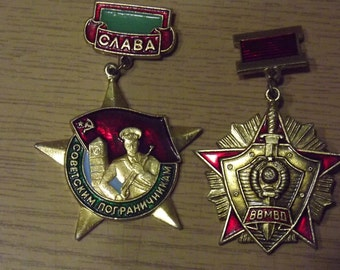 Vintage soviet badge medal (icon) Border guard / MIA USSR 1970s