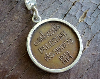 """Palestine """" فلسطين """" One mil coin necklace with silver rounded frame"""