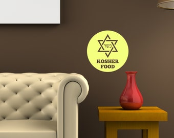 Kosher Food Wall Decor Decal Vinyl Sticker Wall Art Mural Circle Shape Kosher FREE SHIPPING