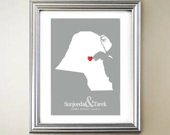 Kuwait Custom Vertical Heart Map Art - Personalized names, wedding gift, engagement, anniversary date
