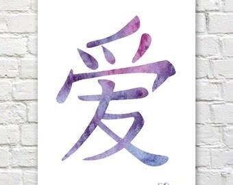 Love Chinese Symbol - Abstract Watercolor Art Print - Wall Decor