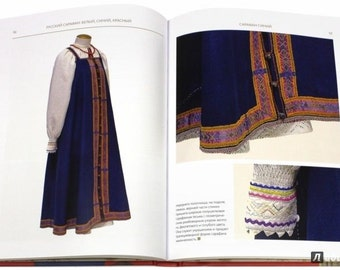 Белорусский народный костюм крой вышивка и декоративные швы