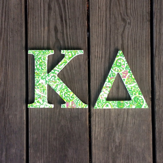 Kappa delta lilly pulitzer inspired wooden letters sorority for Lilly pulitzer sorority letters