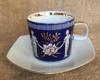 Vintage Karlovarsky Porcelain SOPHIA Pattern Dark Blue and Gold Coffee Cup & Saucer / Demitasse / Espresso