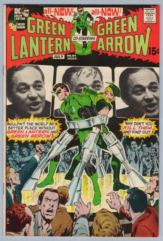 Green Lantern 84 Jul 1971 VF-NM (9.0)