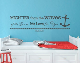 Bible verse wall decal etsy for Bible verses about fish