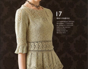 Japanese Knitting Pattern_Knitted Top with Peplum_Instant Download