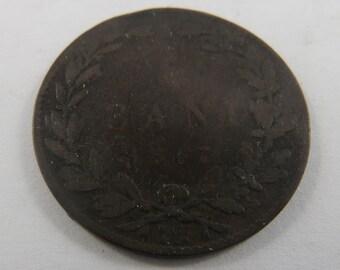 Romania 1867 H 5 Bani Coin.