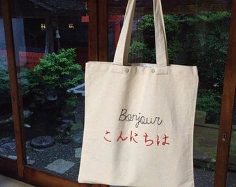 """Travel bag for Japan """"Hello"""" / / hand embroidery / / tote-bag / / shopping cart / / for fans of the Japan / / Japan lovers / / gift idea"""