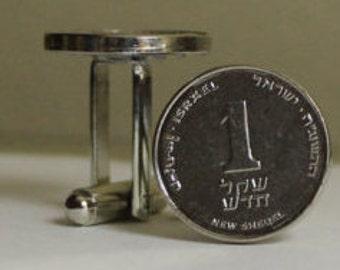Shekel Israeli Coin Cufflinks, Israel Hebrew Money Cuff links