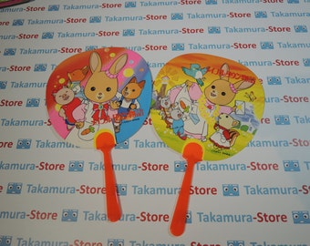 Mapple Town range Japanese Vintage Toys