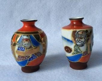 Napcoware mini vases