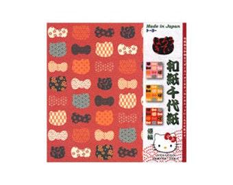 SALE 20% OFF Kawaii Hello kitty Origami Paper .