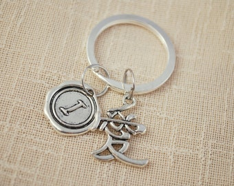 Chinese Character 'LOVE' keyring, FREE SHIPPING, personalized silver keychain, Gift idea, Unisex gift, key chain