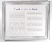 FRAMED Wedding Vows, One Year Anniversary, Paper Anniversary, Personalized Gift, Custom Gift, Wedding Keepsake, Wall Art - Horizontal #1503