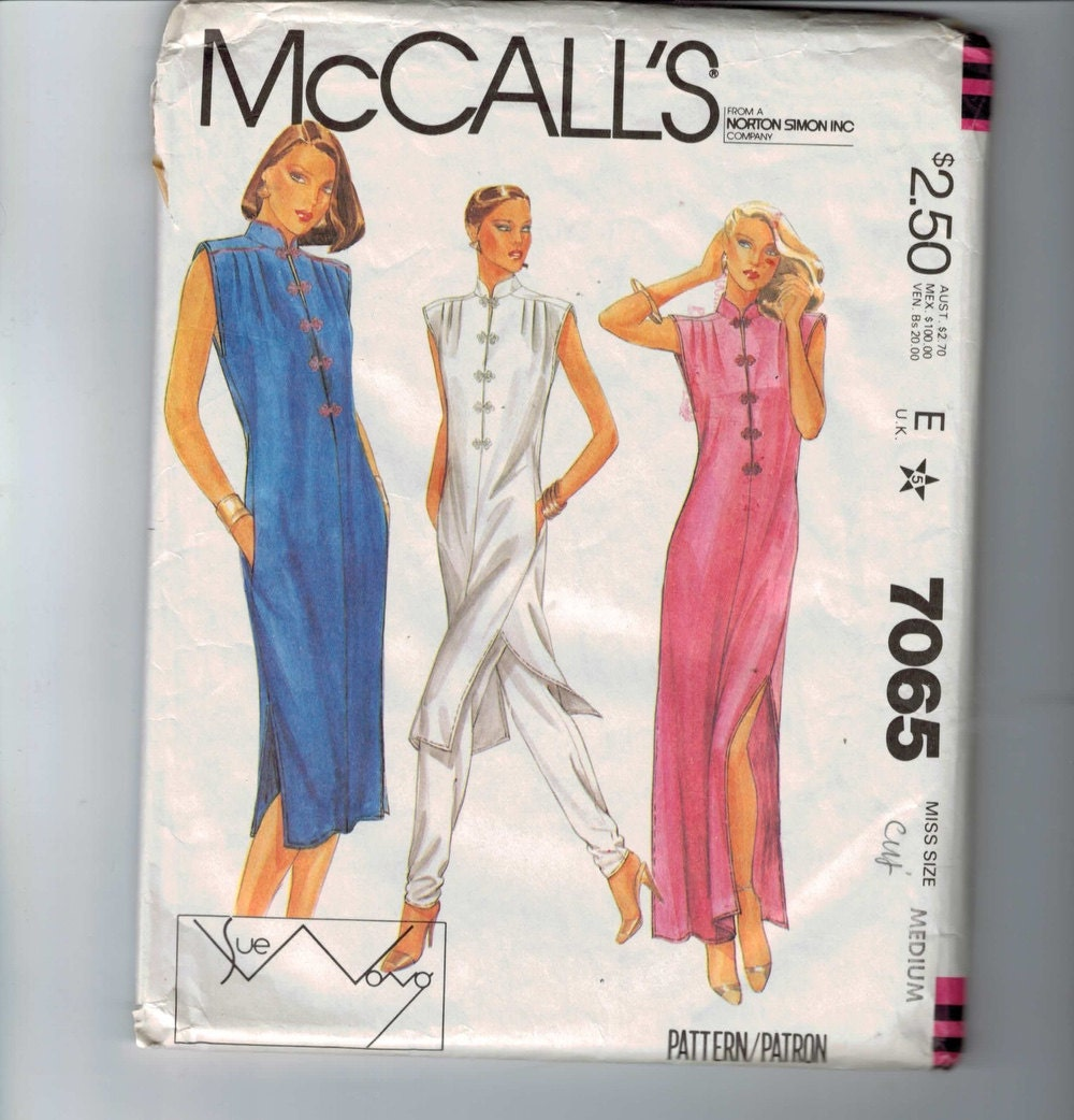 1980s Vintage Sewing P...