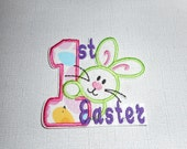 Free Shipping Ready to Ship My First Easter Fabric Iron on applique