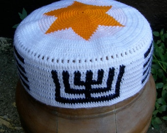 YARMULKE JEWISH KIPPOT Skull Cap Knitted Cotton Yellow Star of David on Knitted White Base Black Hebrew 3 Menorahs Vintage Mint Mid 1900's