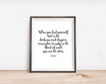 One Tree Hill Quote - See the Stars - Printable Digital File