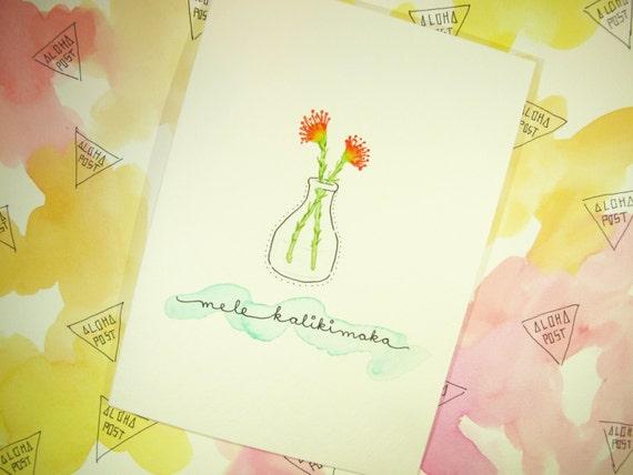 Mele Kalikimaka Protea Bouquet