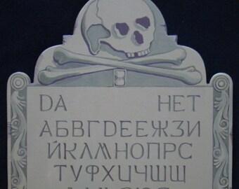 "Ouija board - Spirit board - Talking board ""The Ancient Tomb"" / Any Alphabet & Free Shipping"