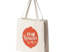 Lemon Graphic Tote Bag, Canvas Tote Bag, Market Bag, Graphic Totes, Reusable Grocery Bag, Eco Tote