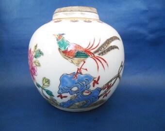 Chinese fascinating jar