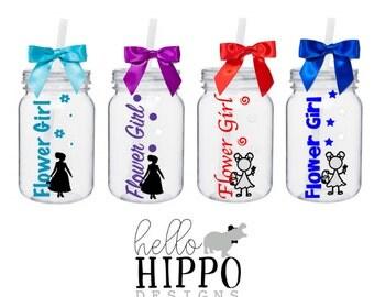 Flower Girl Gift/Cup for Flower Girl/Flower Girl Mason Jar/Personalized Gift for Flower Girl