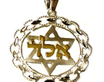 """Kavvalah Jewelry - """"The Names of God"""" Star of David Necklace"""