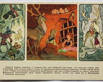 """Illustrators Vinokurov, Shvartsman. Vintage Soviet Postcard """"The Snow Queen"""" H. C. Andersen - 1956. Izogiz Publ. Girls, Gerda, Robbers, Deer"""