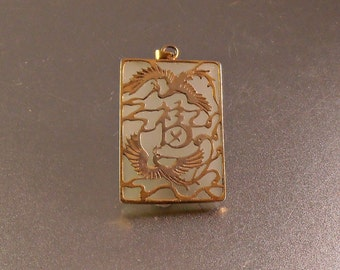 Chinese Jade Pendant, Gold Filled Overlay, Etched Bird Open Work