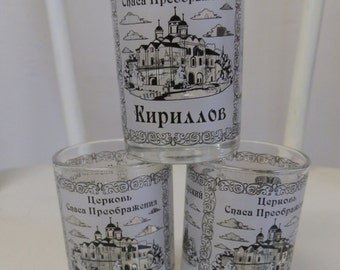 Set of Three Vintage Russian Glasses / Shot Glasses