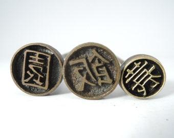 Japanese Vintage Yakiin (brand), Branding Iron, Kanji Stamp, Set Of 3, ref 12