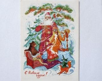 Happy New Year, Postcard, Bear, fox, New Year, Christmas, Illustration, Soviet Vintage Postcard, Artist K. Bokarev, USSR, 1967