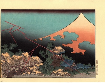 "Japanese Ukiyoe, Woodblock print, Katsushika Hokusai, ""Mt.fuji in evening shower"""