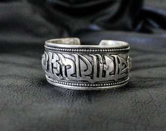 Nepali Bangle - Sanskrit Mantra - Gypsy - Boho - Ethnic - Travel - Shamanic - Spirit - Buddhism